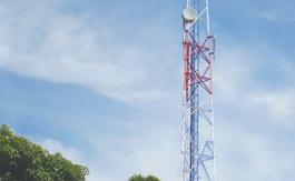 E Tower